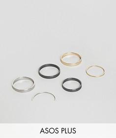 Набор колец с разной отделкой ASOS PLUS - Серебряный