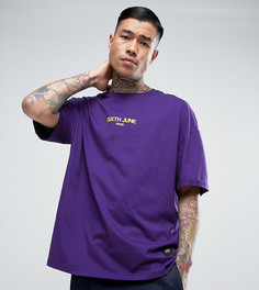 Фиолетовая оversize-футболка с маленьким логотипом Sixth June - Фиолетовый
