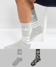 Набор из 2 пар носков с камуфляжным принтом adidas Originals BQ5964 - Серый