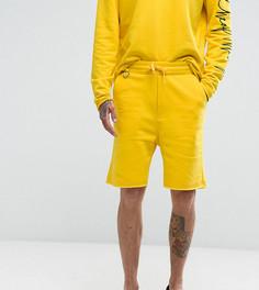 Шорты Cheap Monday Flick - Желтый