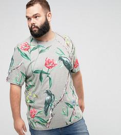 Длинная футболка с цветочным принтом и закругленным краем ASOS PLUS - Серый