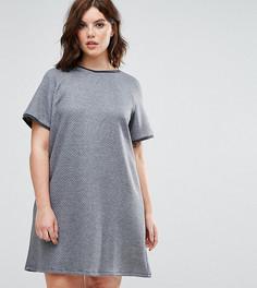 Серое платье из стеганой ткани Elvi - Серый
