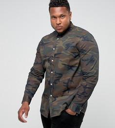 Джинсовая рубашка скинни с камуфляжным принтом ASOS PLUS - Коричневый