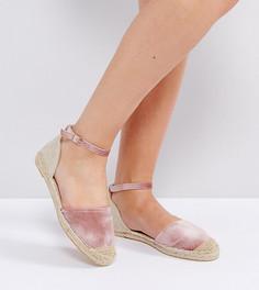 Эспадрильи из бархата для широкой стопы из 2 частей New Look - Розовый