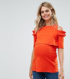 Свитшот с открытыми плечами ASOS Maternity NURSING - Красный