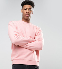 Свободный розовый свитшот ASOS TALL - Розовый