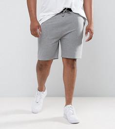 Облегающие шорты с контрастным поясом ASOS PLUS - Серый