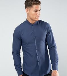 Приталенная рубашка с воротником в рубчик Noak - Темно-синий
