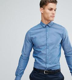 Облегающая рубашка Noak - Синий