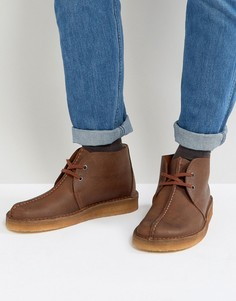 Ботинки Clarks Originals Desert Trek - Коричневый