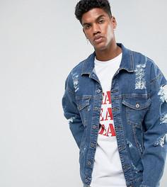 Синяя свободная джинсовая куртка Granted - Синий
