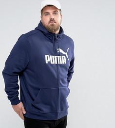 Худи темно-синего цвета на молнии Puma PLUS ESS No1 83825906 - Темно-синий
