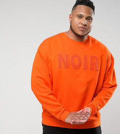 Оверсайз-свитшот с вышивкой ASOS PLUS - Оранжевый
