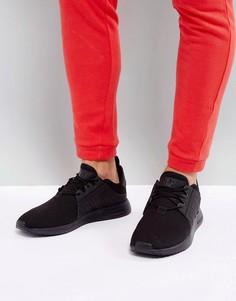 Черные кроссовки adidas Originals X_PLR BY9260 - Черный