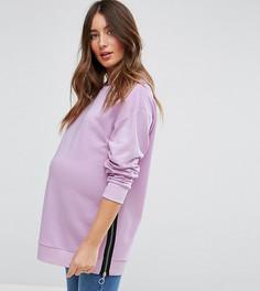 Свитшот с молнией сбоку ASOS Maternity NURSING - Фиолетовый