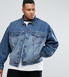 Выбеленная джинсовая оверсайз-куртка ASOS PLUS - Синий
