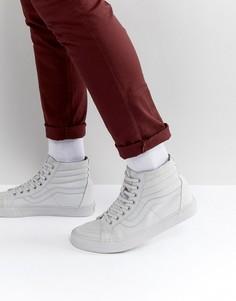 Серые кроссовки Vans Sk8-Hi VA2XSBOG2 - Серый