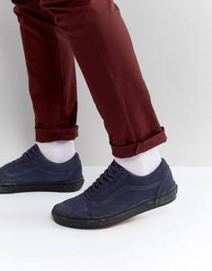Синие замшевые кроссовки Vans Old Skool VA38G159F - Синий