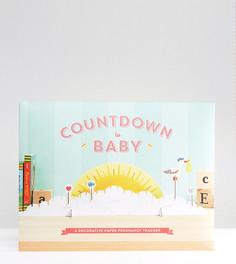 Книга Count Down To Baby - Мульти Books