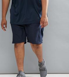Спортивные шорты Slazenger Plus - Темно-синий