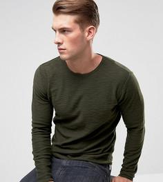 Джемпер с необработанными краями из 100% хлопка Only & Sons - Зеленый