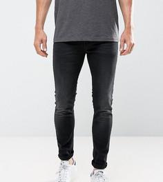 Выбеленные черные джинсы скинни Only & Sons - Бежевый