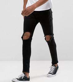 Джинсы скинни с вырезами на коленях Only & Sons - Серый
