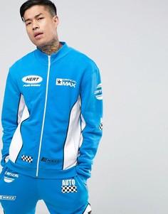 Спортивная куртка с гоночным принтом Jaded London - Синий