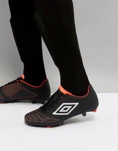 Футбольные бутсы UmbroAccuro - Черный