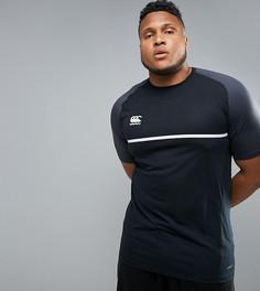 Черная футболка Canterbury PLUS Pro Dry E546666-989 - Черный