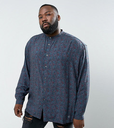 Рубашка оверсайз с принтом пейсли и заниженной линией плеч ASOS PLUS - Серый