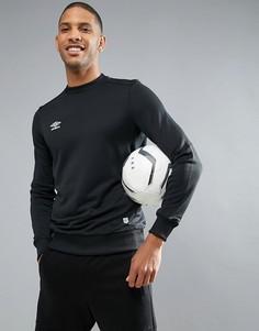 Спортивный свитшот Umbro - Черный