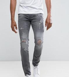 Серые рваные джинсы скинни Blend Cirrus - Серый