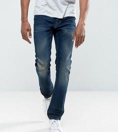 Темные рваные джинсы слим Blend Twister - Темно-синий