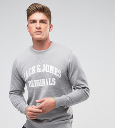 Свитшот с вышитым логотипом Jack & Jones Originals - Серый
