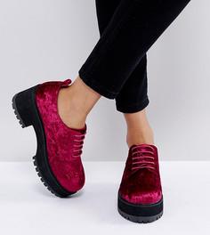 Туфли на каблуке для широкой стопы со шнуровкой ASOS OMEGA - Розовый
