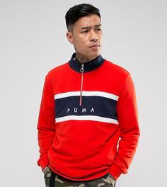 Красный свитшот с короткой молнией Puma эксклюзивно для ASOS - Красный