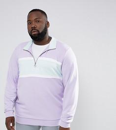 Фиолетовый свитшот Puma PLUS эксклюзивно для ASOS 57658901 - Фиолетовый