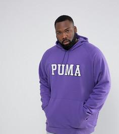 Фиолетовый худи с большим логотипом Puma PLUS эксклюзивно для ASOS 57659001 - Фиолетовый