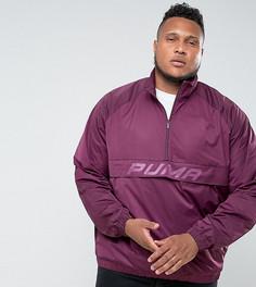 Фиолетовая спортивная куртка с молнией до груди Puma PLUS эксклюзивно для ASOS - Фиолетовый