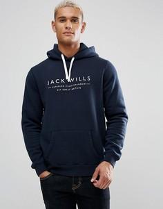 Худи темно-синего цвета Jack Wills Batsford - Темно-синий