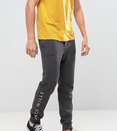 Серые облегающие джоггеры с манжетами и принтом Jack Wills Granville - Серый
