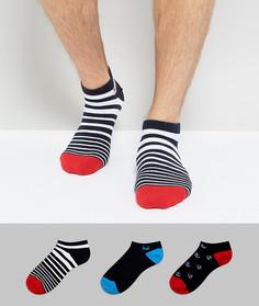 3 пары спортивных носков Pringle - Темно-синий