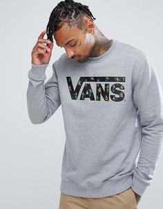 Свитшот Vans V00YX0KYF - Серый