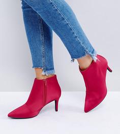 Атласные ботильоны для широкой стопы на среднем каблуке New Look - Розовый
