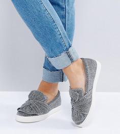 Кроссовки-слипоны для широкой стопы New Look - Серебряный