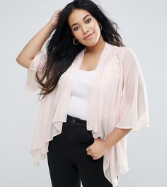 Кимоно с каскадной драпировкой и декоративной отделкой New Look Plus - Розовый