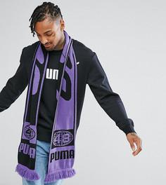 Фиолетовый шарф в стиле ретро Puma эксклюзивно для ASOS - Фиолетовый