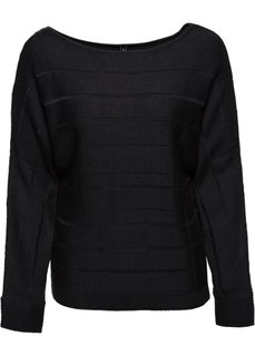 Пуловер с декоративной молнией (черный) Bonprix