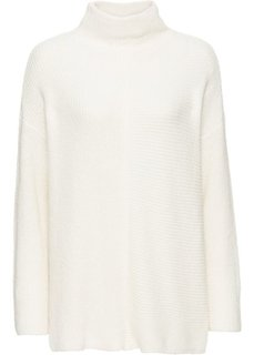 Пуловер в стиле оверсайз (песочный) Bonprix